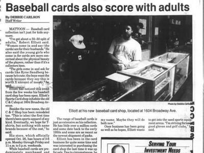 nov-23-1992-card-shop