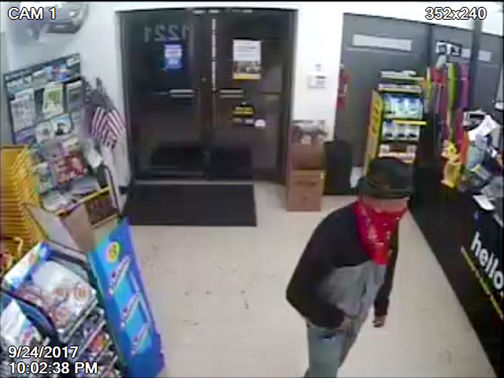 Police Look For Armed Man Who Allegedly Robbed Dollar General Crime And Courts Joplinglobe