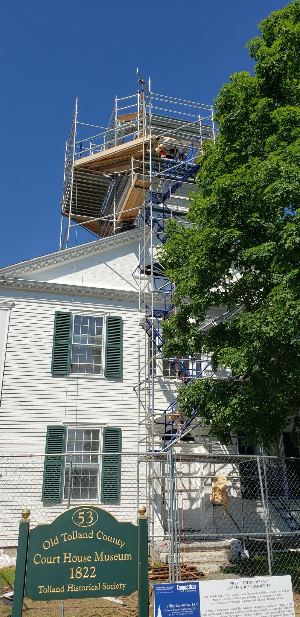 Old Tolland County Courthouse bell tower