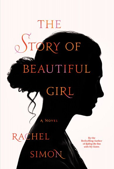 The Story of Beautiful Girl book