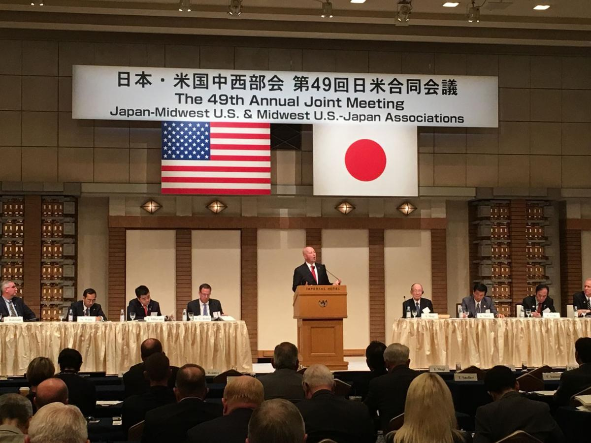 Ricketts on trade mission in Japan