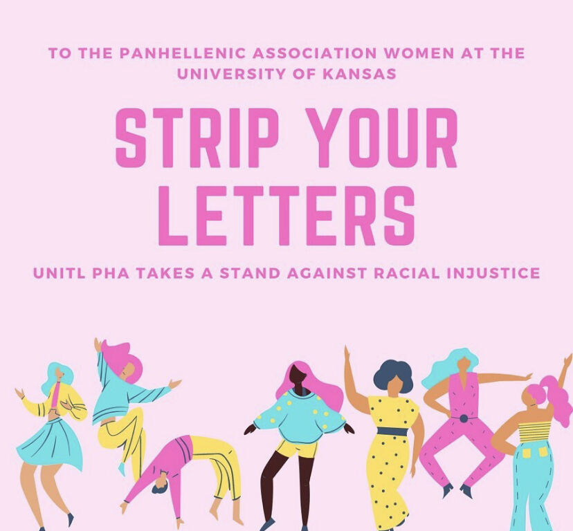 strip your letters