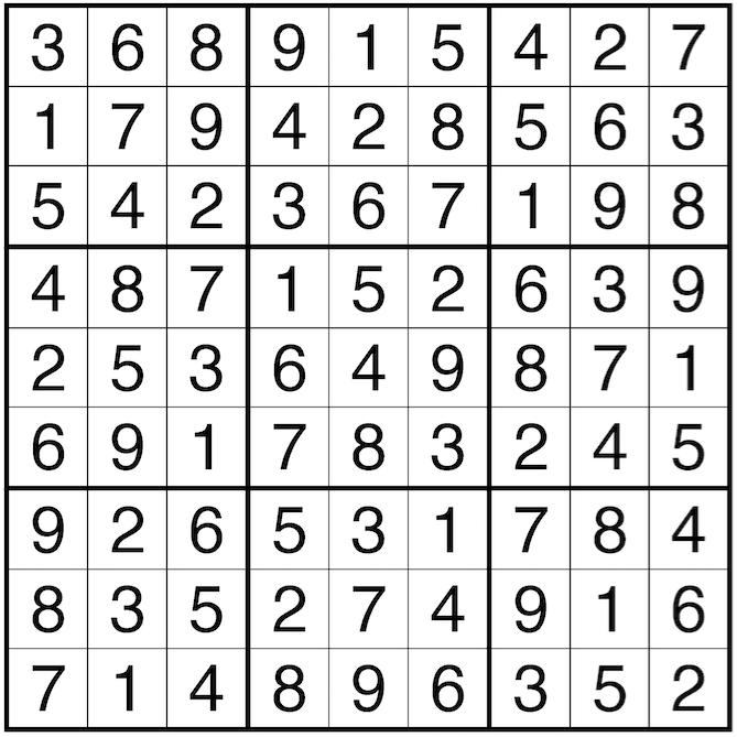 sudoku0220_1