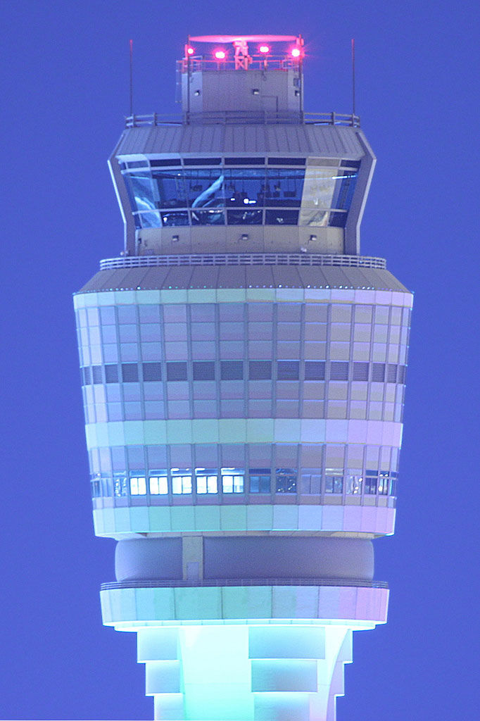 frommer-controltower