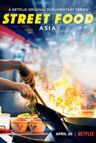 'Street Food' showcases tasty food, fantastic storytelling