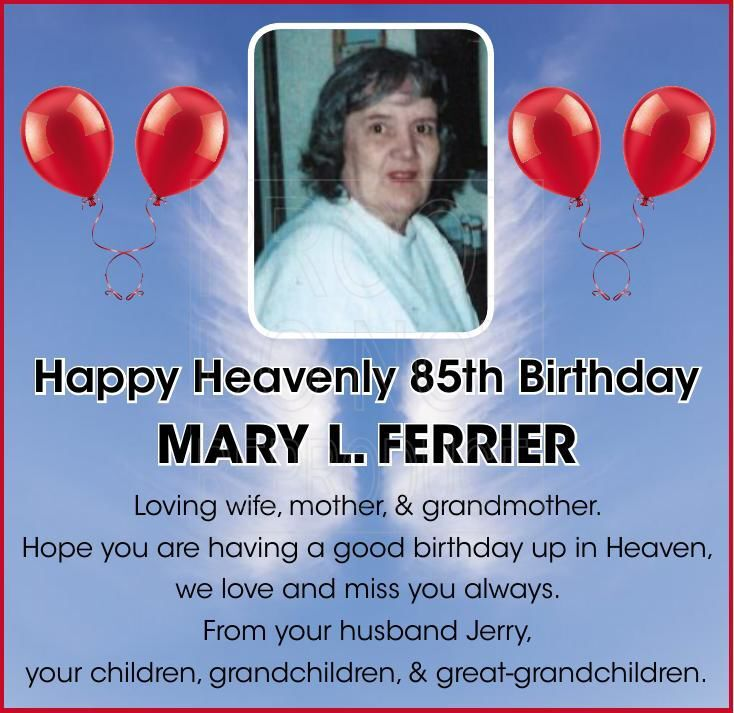 Mary Ferrier