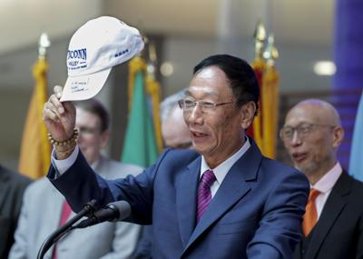 Foxconn casting wide net in search for 13,000 workers