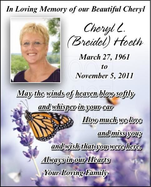 Cheryl (Breidel) Hoeth
