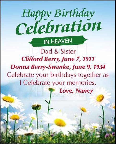 Clifford Berry, Donna Berry-Swanke