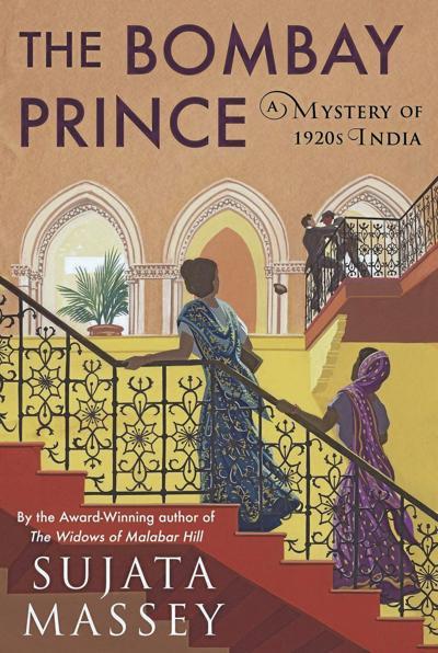 'The Bombay Prince'