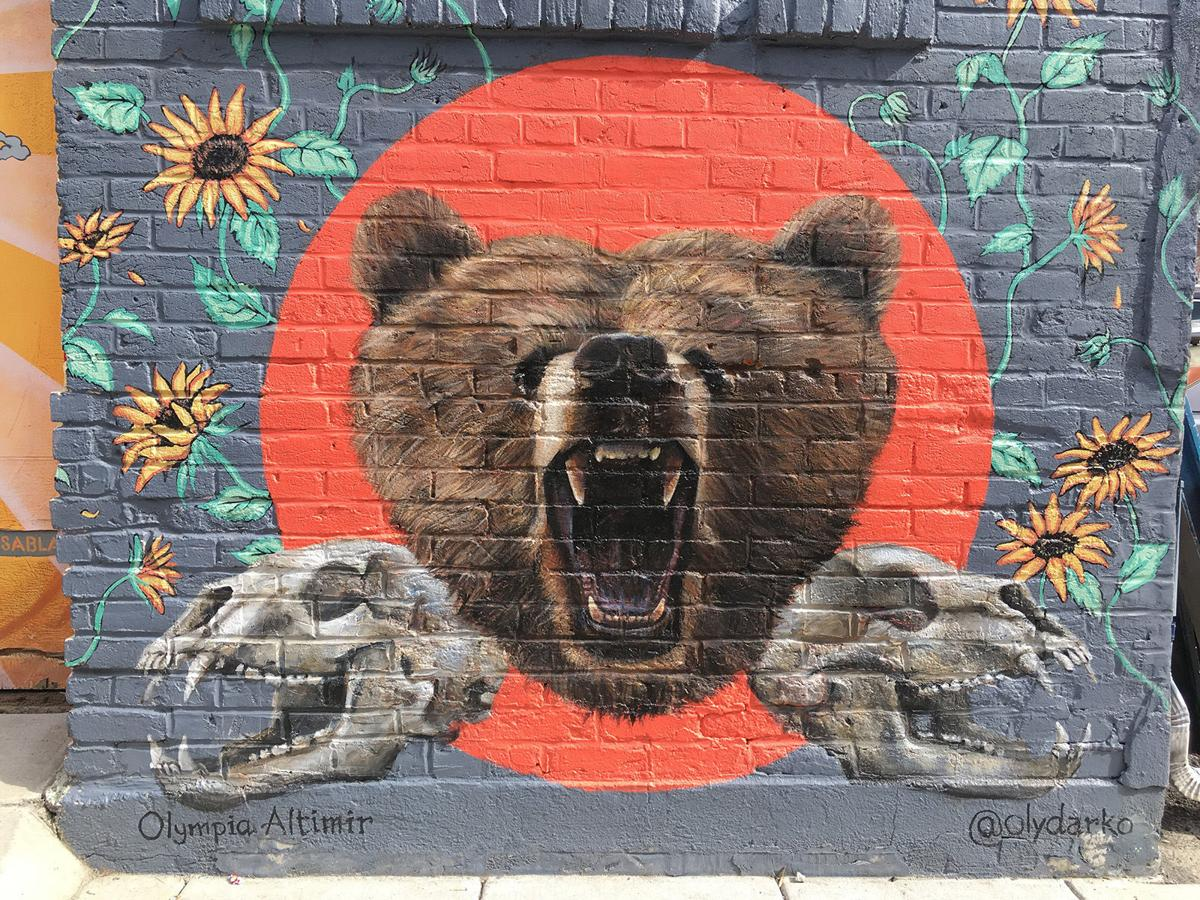 A painting by Andorra-born, Los Angeles-based artist Olympia Altimir in Freak Alley, a large outdoor gallery of murals in downtown Boise.