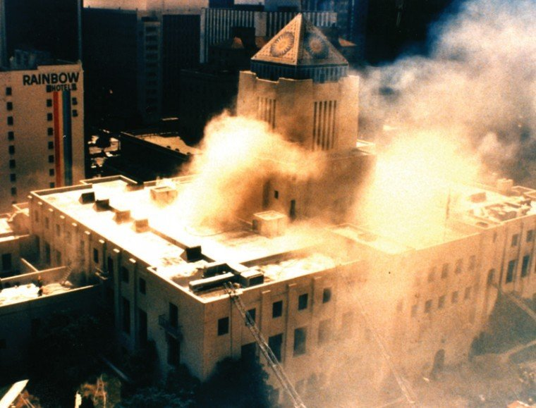 Remembering the Day the Library Burned | News ...