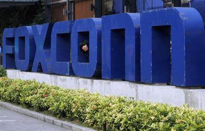 Foxconn-Plant-1-5.jpg