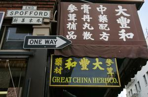 Chinatown offers great shopping, dining options when visiting S.F.