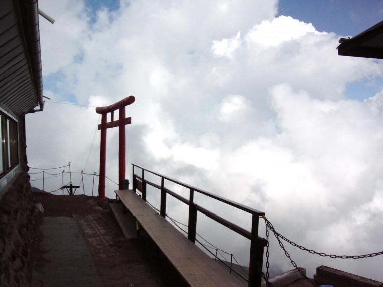 Mt. Fuji; part way into the climb