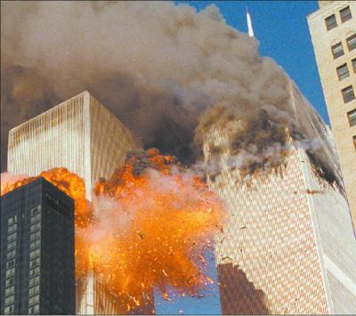 9/11 attack of the U.S.