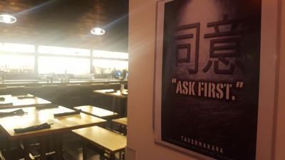 Tavernakaya Ask First