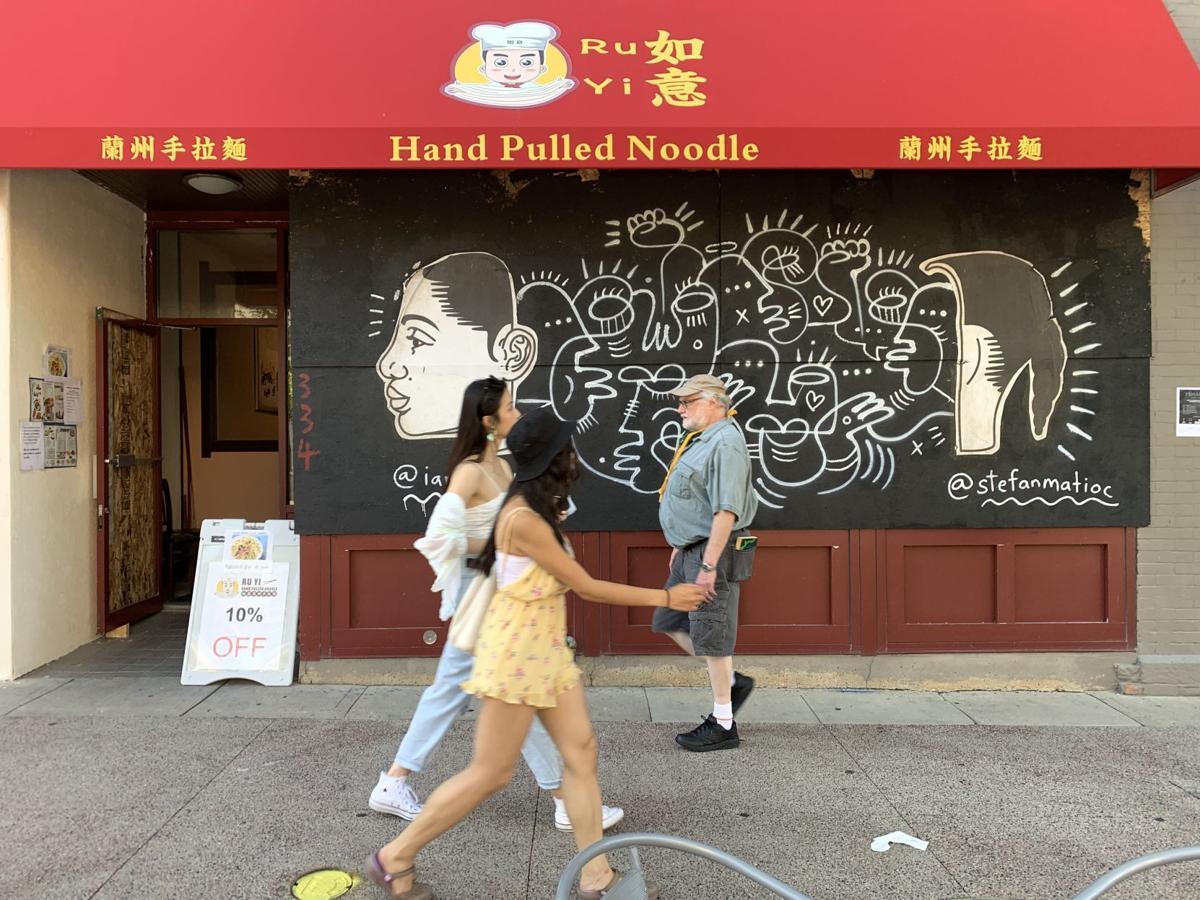 Ru Yi mural
