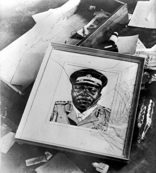 1979: Idi Amin | | madison com