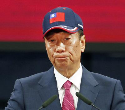 Terry Gou Foxconn, AP generic file photo