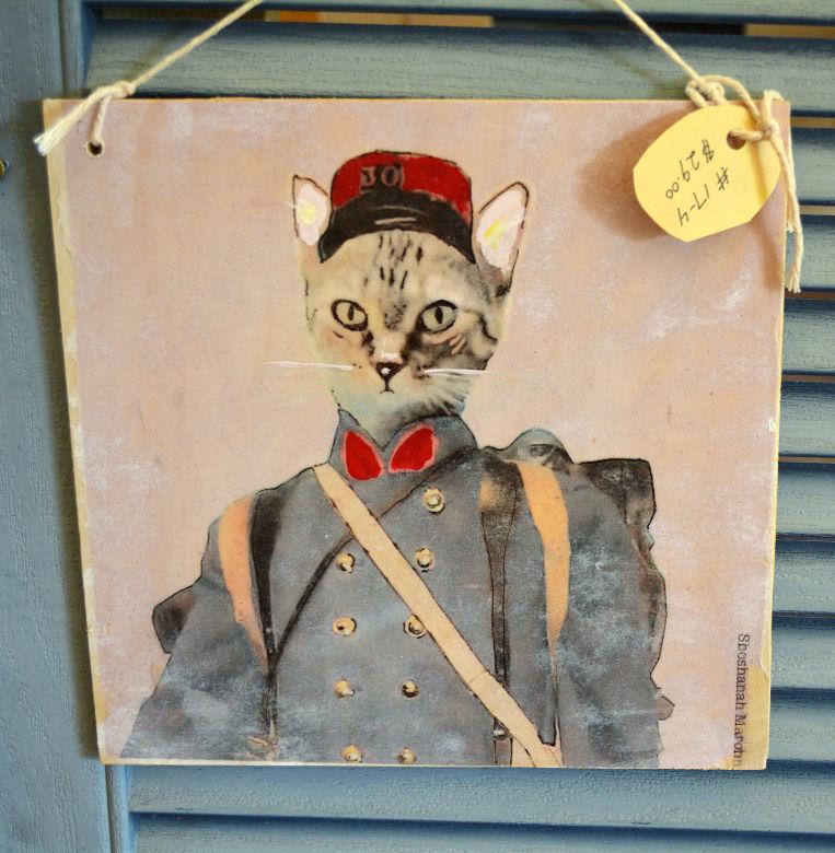 Selah Vie cat painting