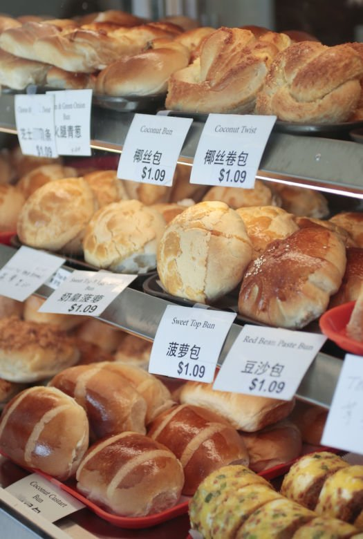 Asian Sweet Baker case