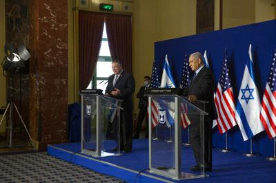 Pompeo, in Israel, vows new action against boycott movement (copy)