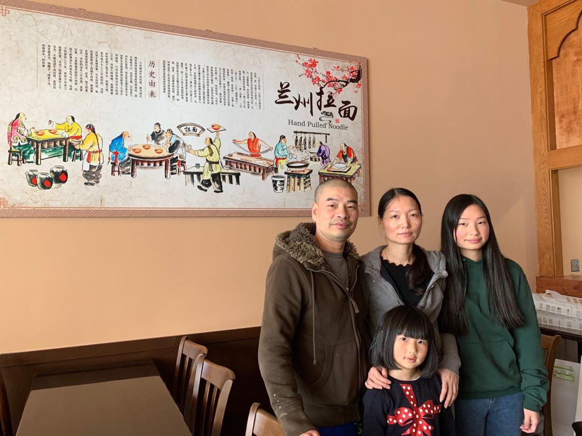Lin/Jia family