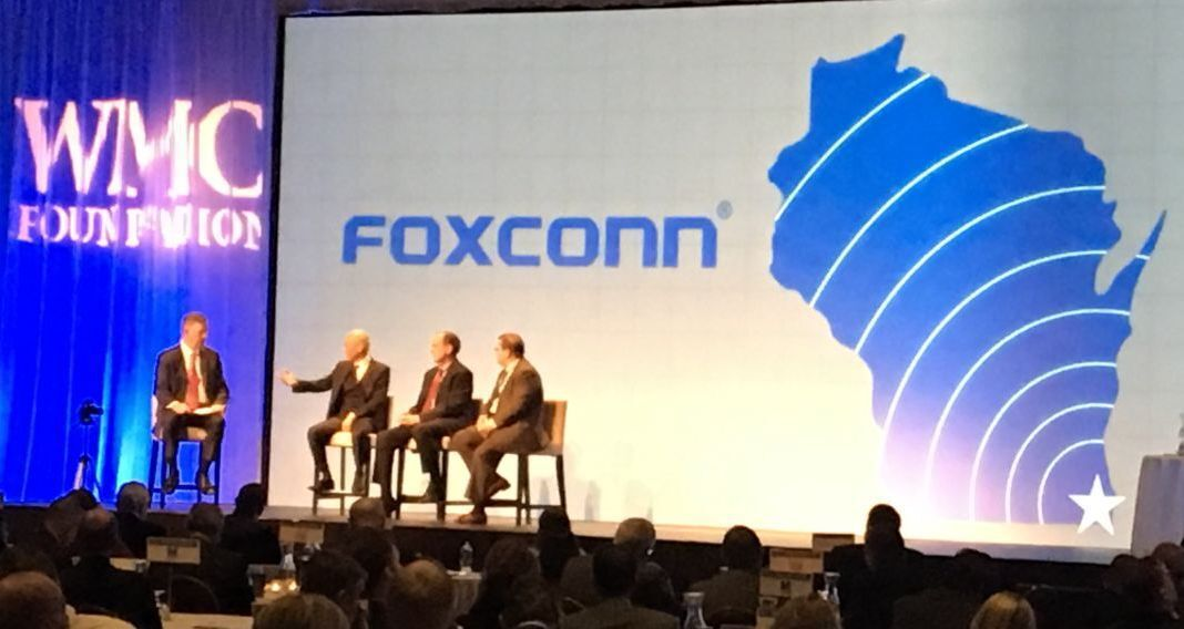 Foxconn, generic file photo (copy)