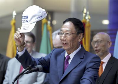 Former Foxconn Technology chairman Terry Gou, State Journal photo