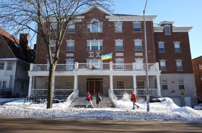 Sigma Chi fraternity house
