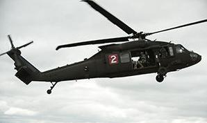Black Hawk helicopter (copy)
