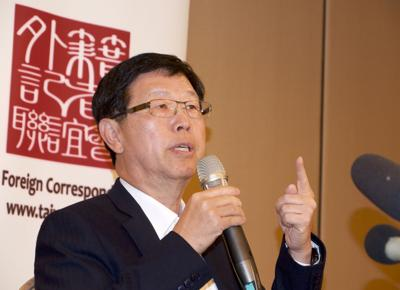 Taiwan Foxconn