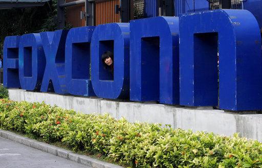 Foxconn logo, China, AP generic file photo