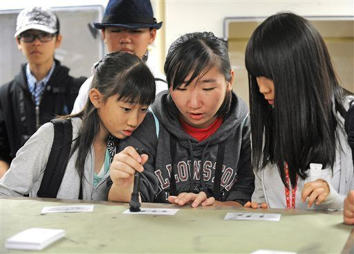 Japanese student delegates take in area's sights