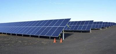 Community solar garden (copy)