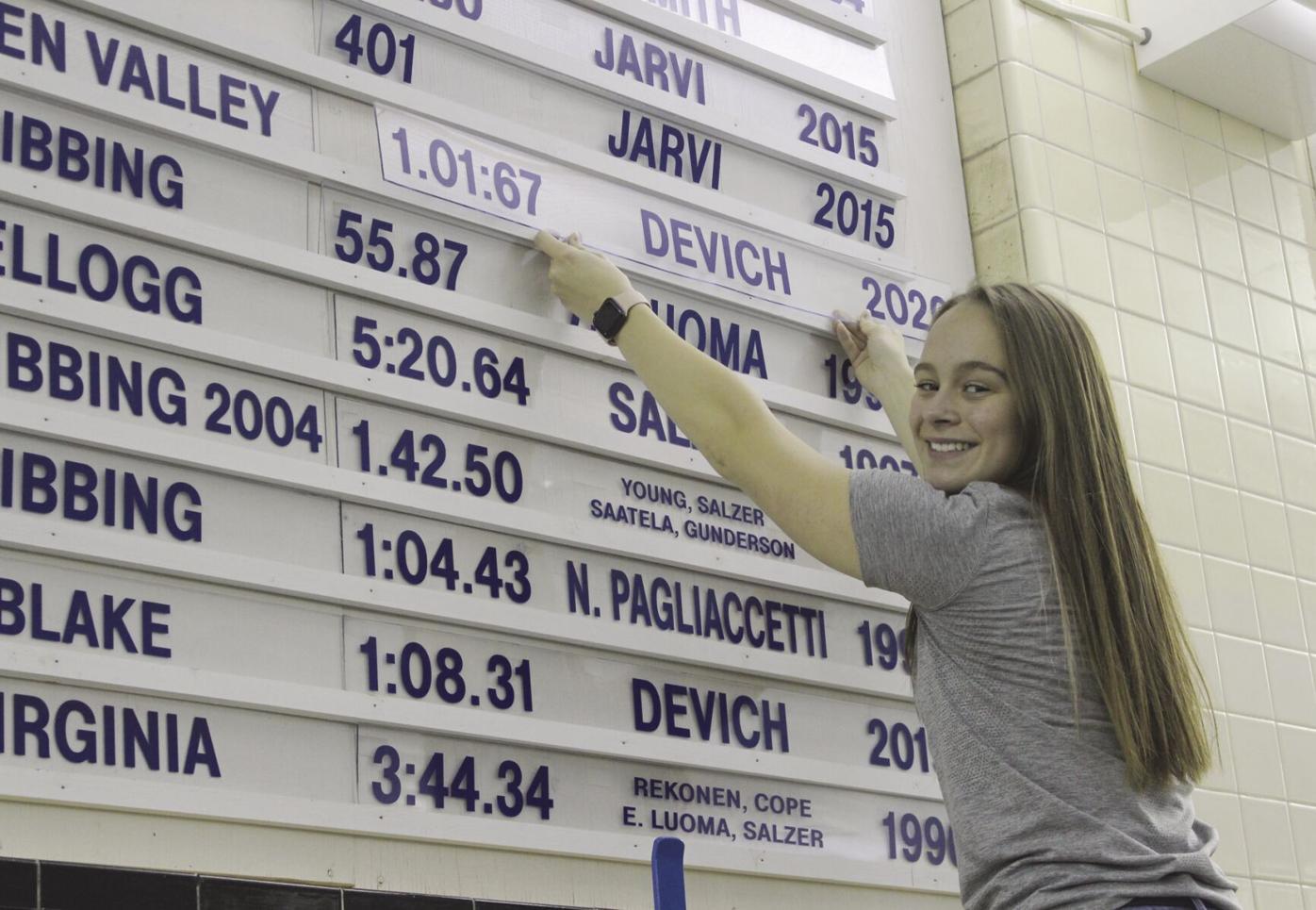 pool record