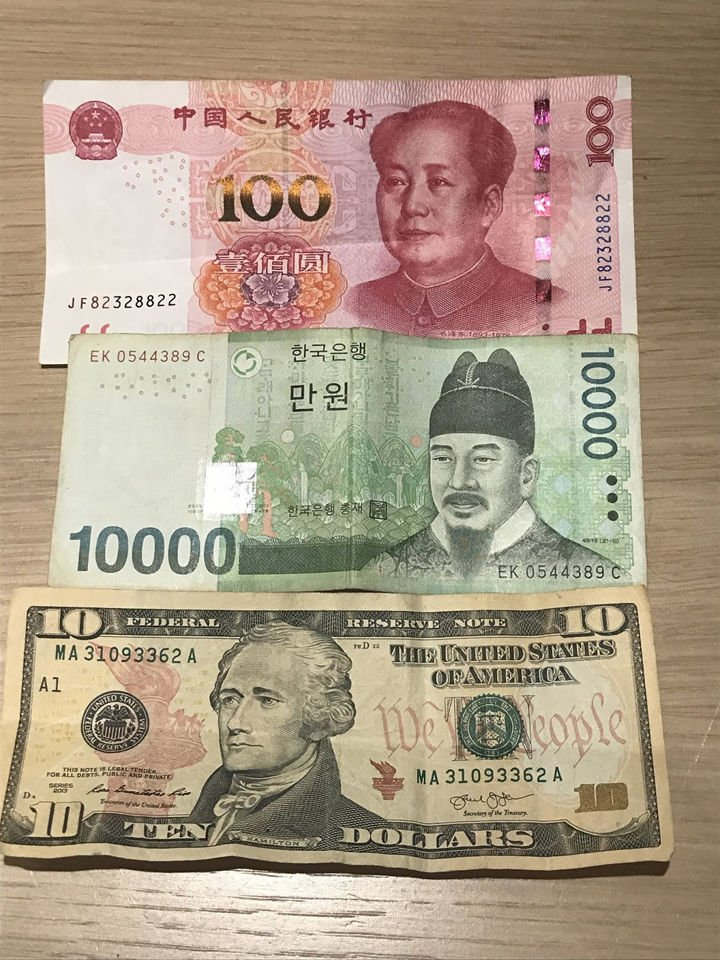 Ali currency