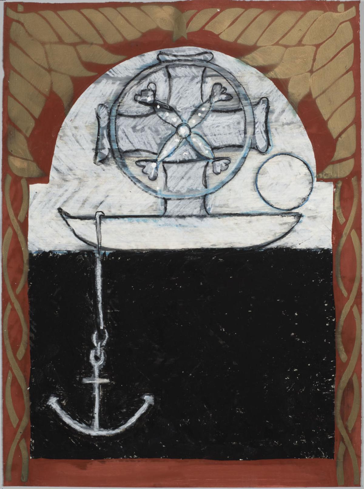 Stephen Glueckert's Bible