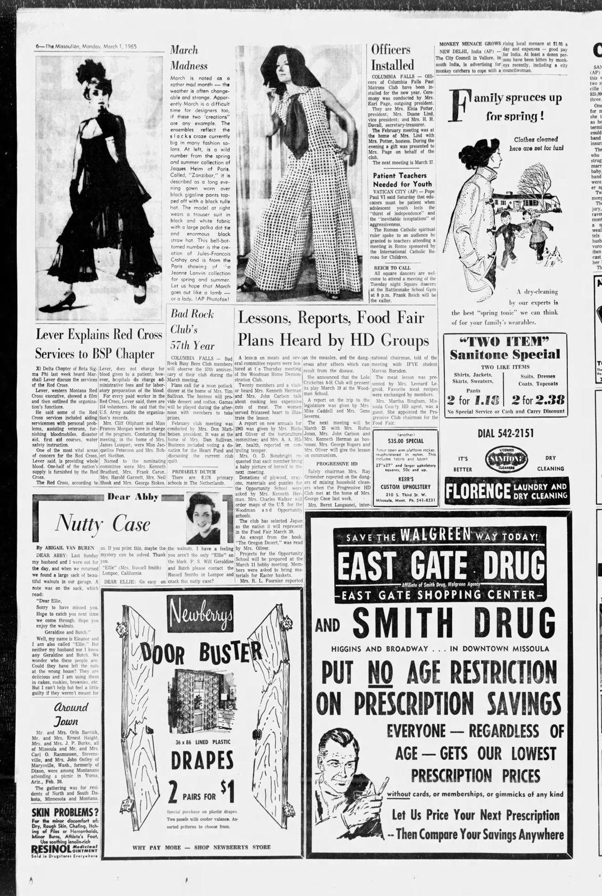 March Madness fashion 1965