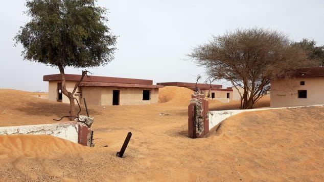 Village of Al Madam