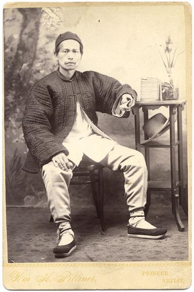 Chinese laborer
