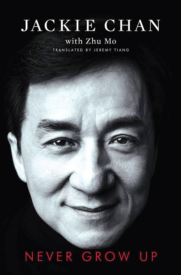 21-04-30 Melville Jackie Chan@.jpg