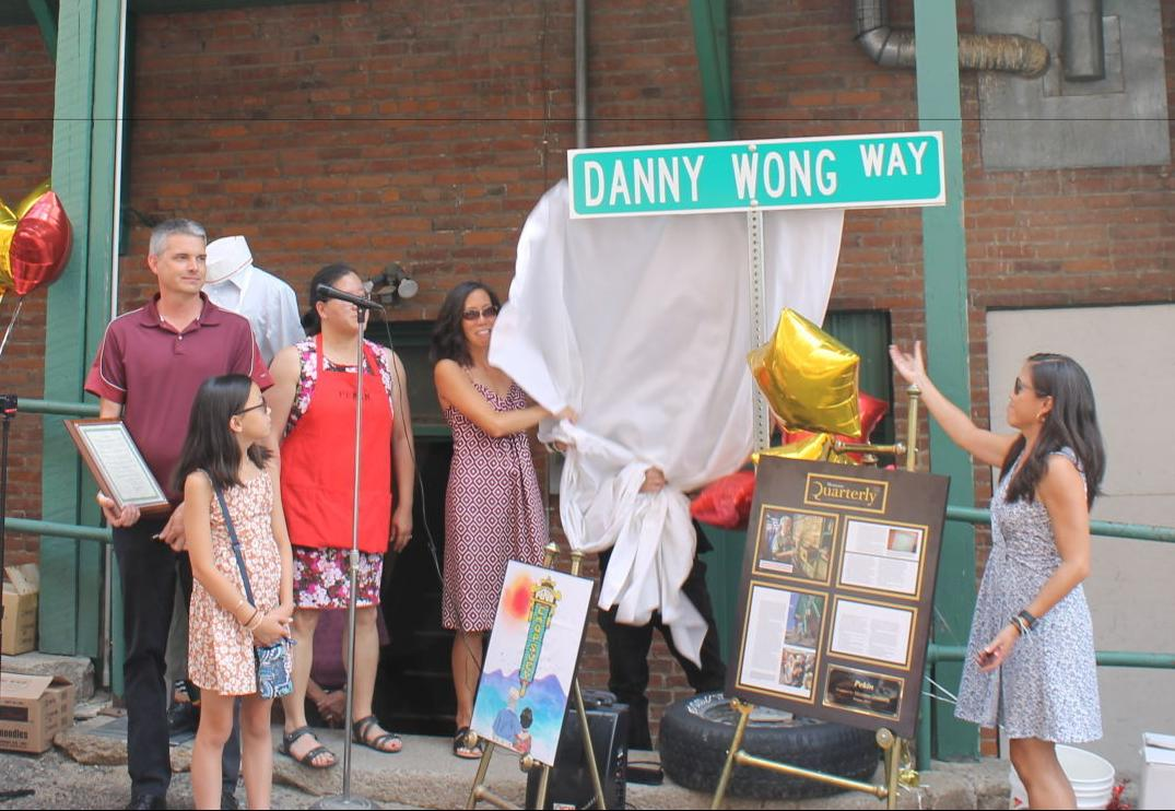 Danny Wong Way sign unveiling