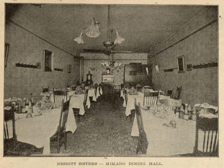Mikado Dining Hall