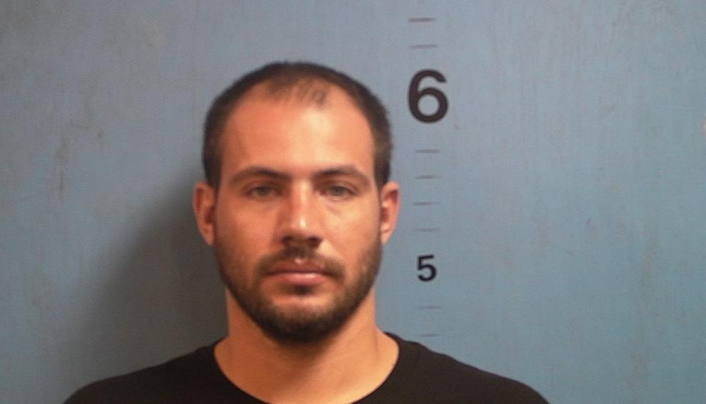BUSTED: Arrests for Aug  15 | News | mymcr net