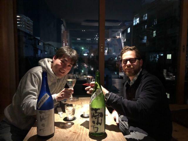Minakata San and me in Wakayama City