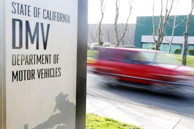DMV logo (copy) (copy)