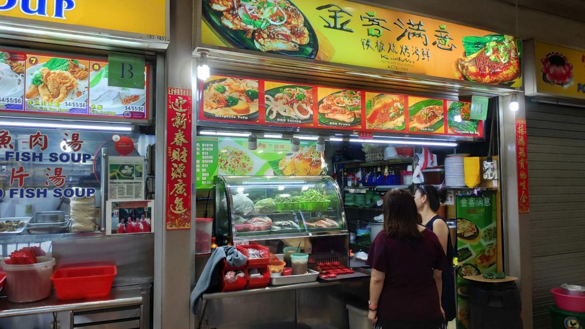 Street food stalls in hawker center in Singapore