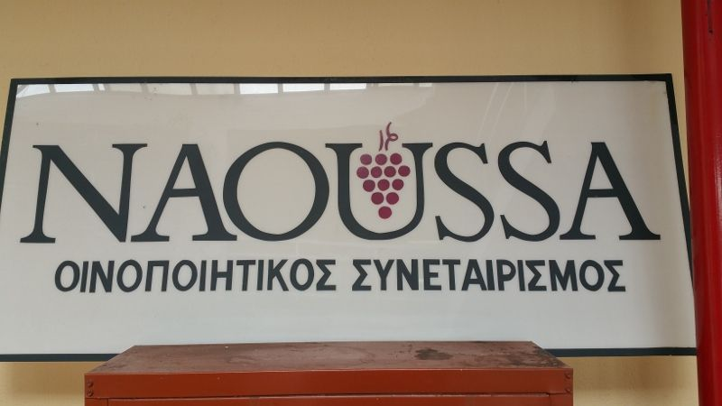 Naoussa
